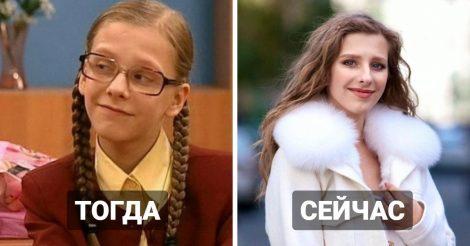 актёры молодёжных сериалов