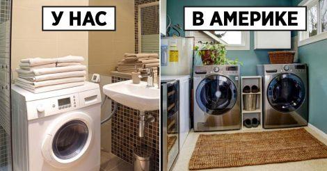 покупать стиральную машину