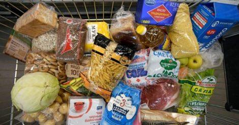 покупать дешевые продукты