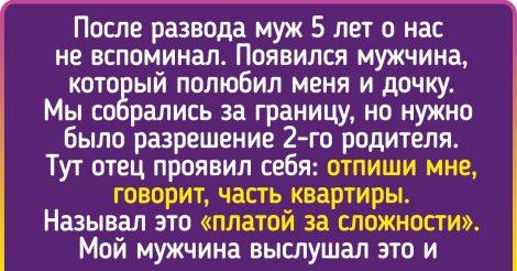 Доктор Комаровский: 11 ошибок отцов