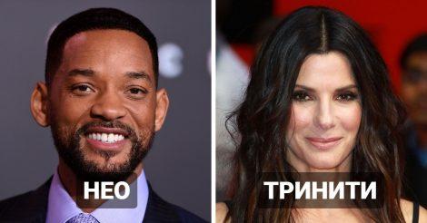 Знаменитые пары в кино
