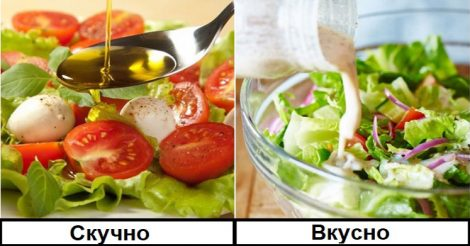 обычный салат превратить в шедевр