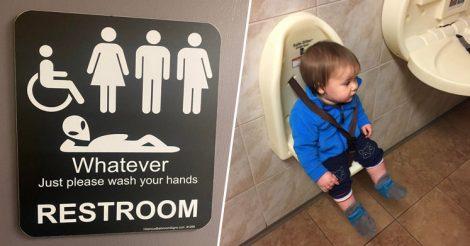 Эталонные общественные туалеты