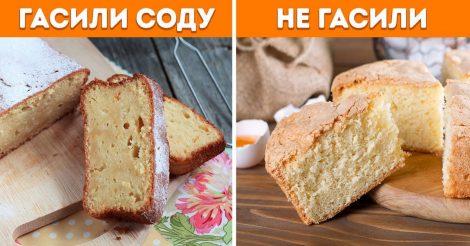 13 кулинарных ошибок