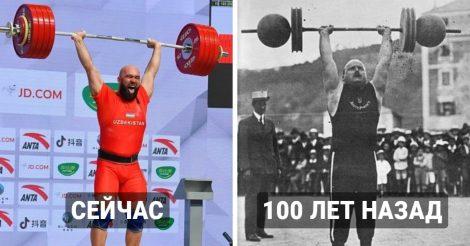 профессиональные спортсмены 100 лет назад