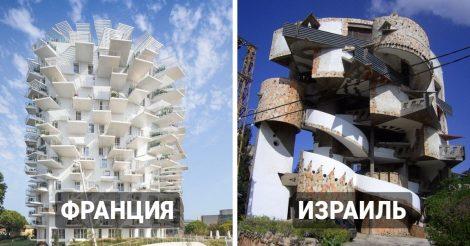 экспериментальная архитектора