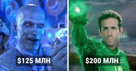 Огромный бюджет кино