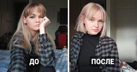 Обычная стрижка волос