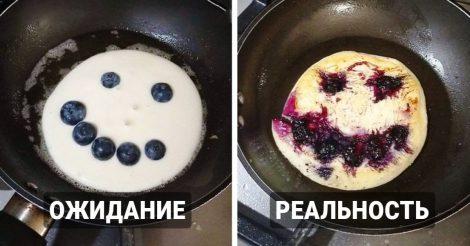 сделать красивое блюдо