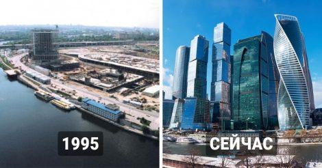 Популярные места до и после
