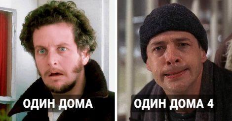 Замены актёров