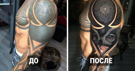 обновили старые татуировки
