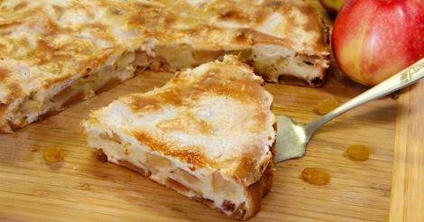 Яблочный пирог как пирожное